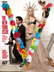 V Magazine - The New York Issue