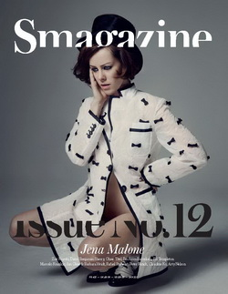 S. Magazine - Issue 12
