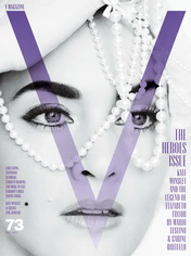 V Magazine - The Heroes Issues