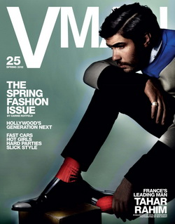VMAN - Issue 25